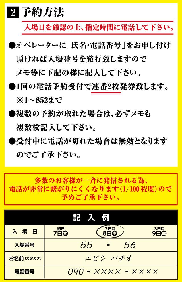 ABC豊川店-4