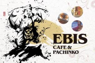 EBIS 駅前中央通り店-2
