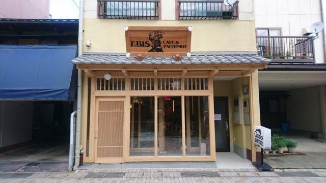 EBIS 駅前中央通り店
