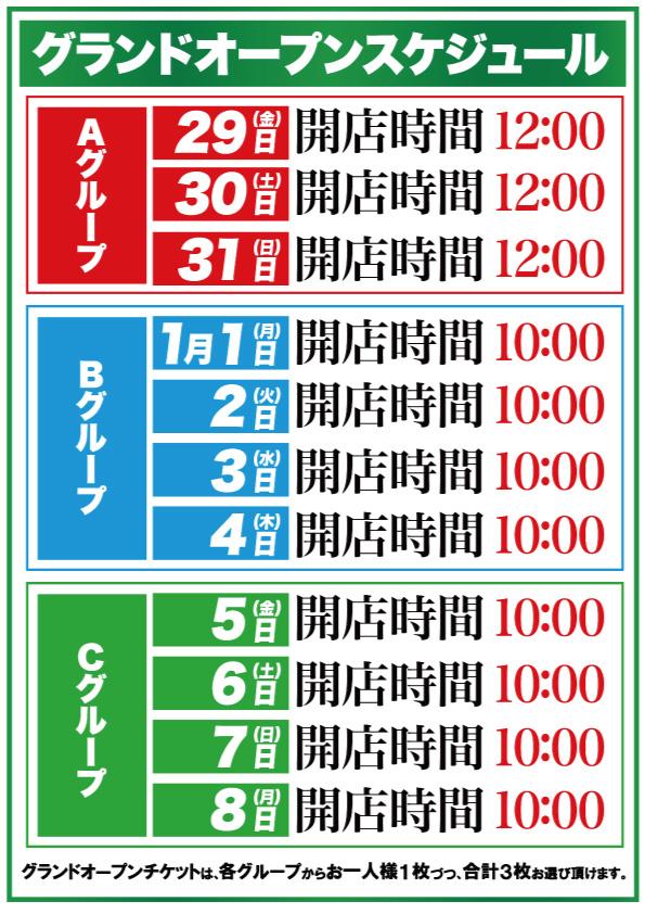 ディーステーション姫路店-3