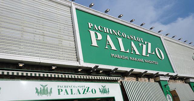 パラッツォ