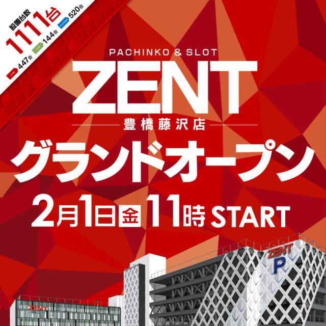 ZENT豊橋藤沢店-2