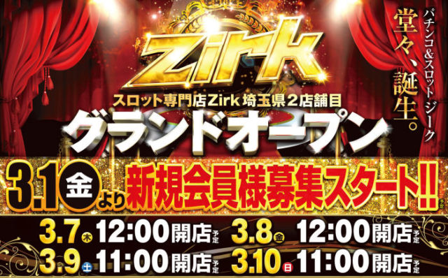 Zirk谷塚駅前店