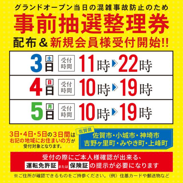 キャロルしらやま名店街店-2