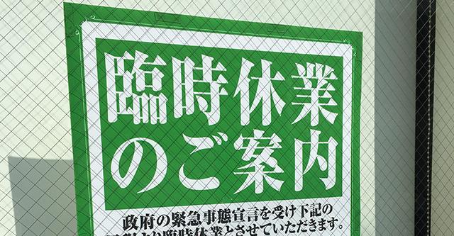 神戸 プレミオ