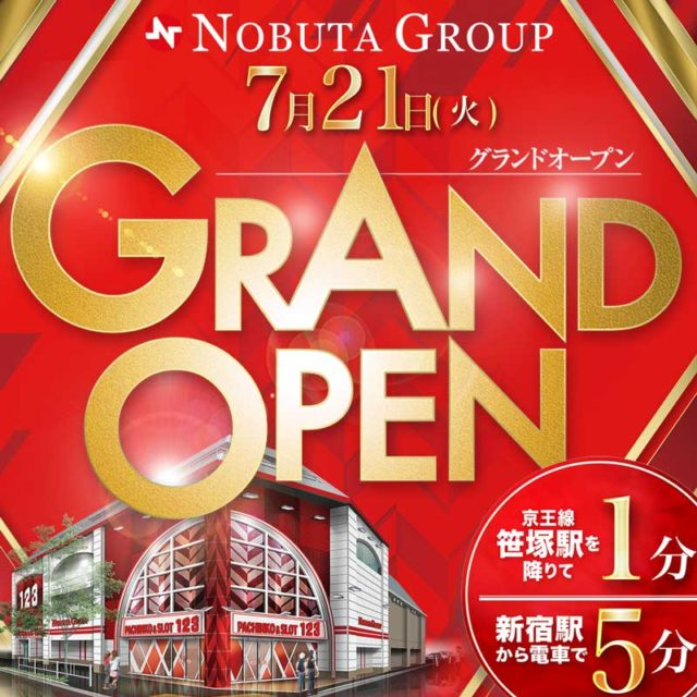 123笹塚店-4