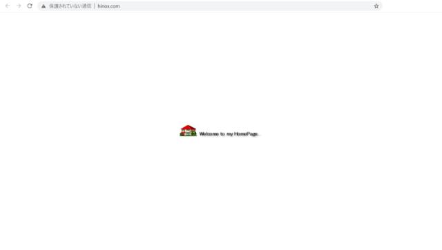ヒノックスホームページ