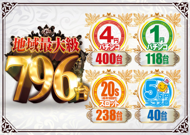 デルパラ10南大沢店-2