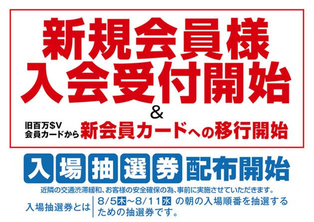 プレイランドキャッスル知多にしの台店-2